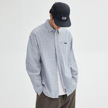 二十八ax秋季街头潮lc条纹衬衫男士斯文败类清新休闲长袖衬衣