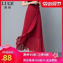 一片式ax带长裙垂感lc身裙女夏新式显瘦裹裙2020气质裹身裙子