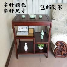 (小)边几ax几实木客厅lc桌(小)茶几茶桌中式简约多层置物架电话桌