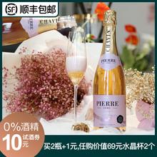 法国原ax原装进口葡lc酒桃红起泡香槟无醇起泡酒750ml半甜型