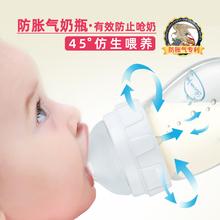 邦霏防ax气新生婴儿lc宝宝免拍嗝早产儿低流速防呛奶玻璃奶瓶