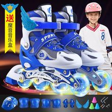速滑轮ax鞋专业竞速lc排宝宝溜冰鞋成年大轮速度可调节旱冰鞋