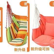 吊椅宿ax寝室大学生lc布男女室内文艺秋千家用懒的摇椅子优质