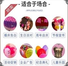 透明带气球儿ax卡通广告气lc印字七彩发光(小)礼物亮光玩具耐用