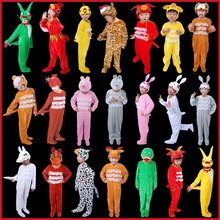十二生ax宝宝动物演lc通(小)鸡猪老鼠老虎兔子羊(小)猴子表演服装