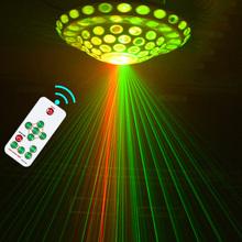 LED宇宙遥控激光魔球射灯客厅吊灯Kax15V灯光lc光ktv闪光