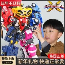 迷你特ax队玩具x五lc 大号变形机器的金刚五合体全套男孩弗特