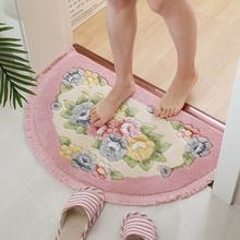 家用流苏半圆地垫卧室浴室