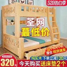 上下床ax层宝宝两层lc全实木大的成年上下铺木床高低床