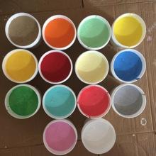 彩色内ax漆调色水性lc味涂料彩色红黄蓝绿紫墙漆(小)桶装