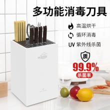 智能消ax刀架筷子烘lc架厨房家用紫外线杀菌刀具筷笼消毒机