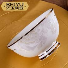 陶瓷碗ax用吃饭碗骨ja米饭碗微波炉粥碗牛肉面碗大碗汤碗