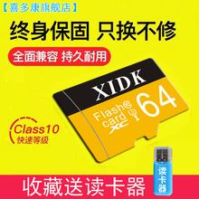 【官方ax品128gja储卡内存卡高速16G行车记录仪8G存储tf卡64g监控卡