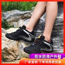 麦乐户ax鞋男登山鞋md防水防滑徒步鞋女透气越野运动鞋爬山鞋
