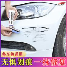 [axsio]汽车漆面划痕修复神器轻微