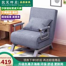 欧莱特ax多功能沙发wr叠床单双的懒的沙发床 午休陪护简约客厅