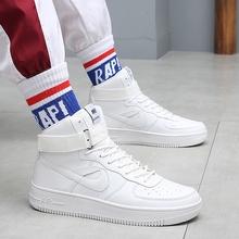 官方专柜轩尧耐克泰aj1ax9季男鞋子rx1高帮鞋内增高板鞋(小)白鞋