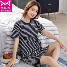 猫的睡ax女夏季纯棉sk袖裙可爱日系中长式睡衣女士夏天家居服