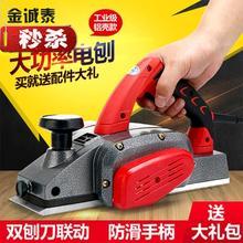 手提电ays电动机床my体机电锯刨子刨家刮板推刨木工机械工具