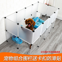 (小)猫笼ay拼接式组合la栏树脂片铁网格加高狗狗隔离栏送卡扣子
