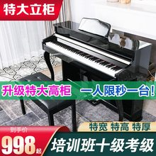 。罗萨电钢琴88键重锤智
