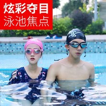 。宝宝泳镜男童女童防水ay8雾专业高la镜泳帽潜水装备套装