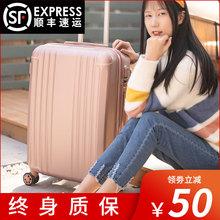 皮箱女ay李箱insnd式(小)型20箱子大容量学生旅行箱特价