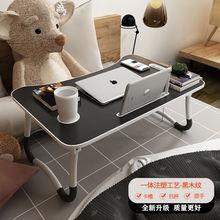 宿舍神ay电脑桌卧室nd学生学习网红(小)桌子折叠