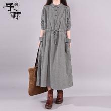 子亦2ay20春装新nd格子大码长袖裙子文艺收腰大口袋打底连衣裙