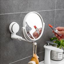 浴室双ay化妆镜折叠nd旋转美容镜子粘盘壁挂吸盘式圆形梳妆镜