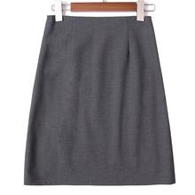 正装裙aya字灰色职nd裙黑色学生面试毕业照西装工作大码短裙