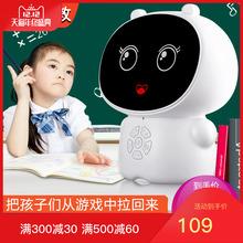摩莱仕ay童智能机器nd对话智伴早教玩具聊天讲故事唱儿歌家教互动英语早教机(小)学教