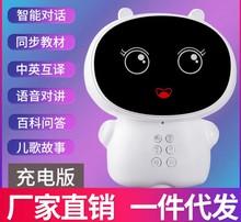 【工厂ay价】智能机ndifi宝宝早教机玩具视频语音对话高科技ai的工教育陪伴(小)