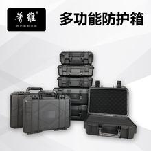 普维May黑色大中(小)ed式多功能设备防护箱五金维修工具收纳盒