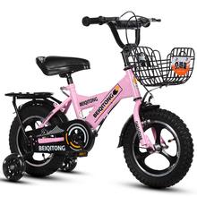 (小)童1ay3岁婴幼儿hp车(小)2-5岁3岁宝宝三轮车2-4-6岁男孩12寸