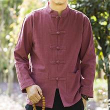男士苎麻中式衬衫大码棉麻