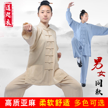 武当亚ay夏季女道士66晨练服武术表演服太极拳练功服男