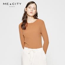 羊毛MayCITY女66长式修身韩款打底毛衣