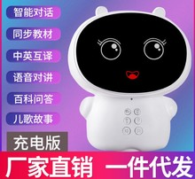 【工厂ay价】智能机66ifi宝宝早教机玩具视频语音对话高科技ai的工教育陪伴(小)