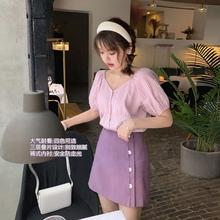 花栗鼠ay姐 短裙266夏季新式紫色半身裙高腰a字显瘦包臀裙