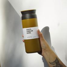 日本KINTO保温咖啡杯