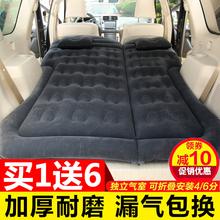 比亚迪ay7唐S6宋66车载充气床SUV专用后备箱床垫汽车旅行床气垫床