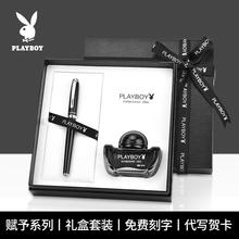 PLAayBOY/花66钢笔成的商务办公男女生学生用练字硬笔书法美工礼盒套装送礼