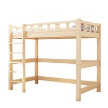 新式实ay交错式子母un二楼床高架床下空下桌单上层二层床上铺