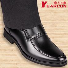 意尔康ay鞋正品皮鞋ta9新式男士真皮商务加绒式休闲鞋中年爸爸鞋
