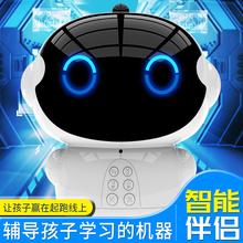 【智能ay话+wifta】早教机器的早教机宝宝益智玩具学习智能陪伴童语音对话AI