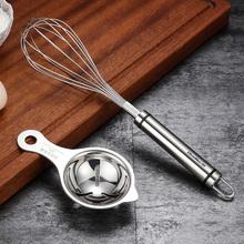 304ay锈钢手动打ta器(小)烘焙家用打鸡蛋搅拌器蛋清分离