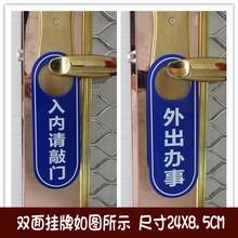 亚克力ay出有事入内yu店铺提示牌门口创意个性牌子门牌挂牌