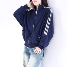 202ay新式初秋外yu百搭短式休闲棒球服大码开衫夹克运动上衣潮
