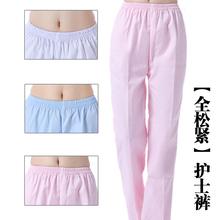 护士裤白ay1冬季护士yu夏式松紧腰工作裤护士服大码医生裤子